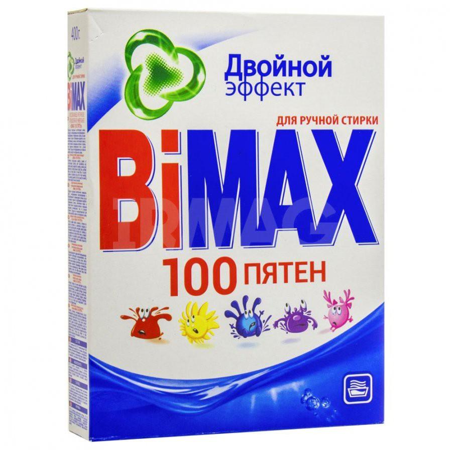 Бимакс - Ручная  400 гр.