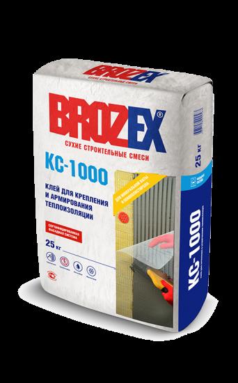 Брозекс КС-1000 смесь д/прикл.