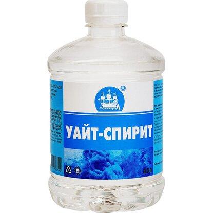 Уайт-спирит 0,5л