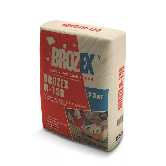 Брозекс М-150мон/кл смесь 25кг
