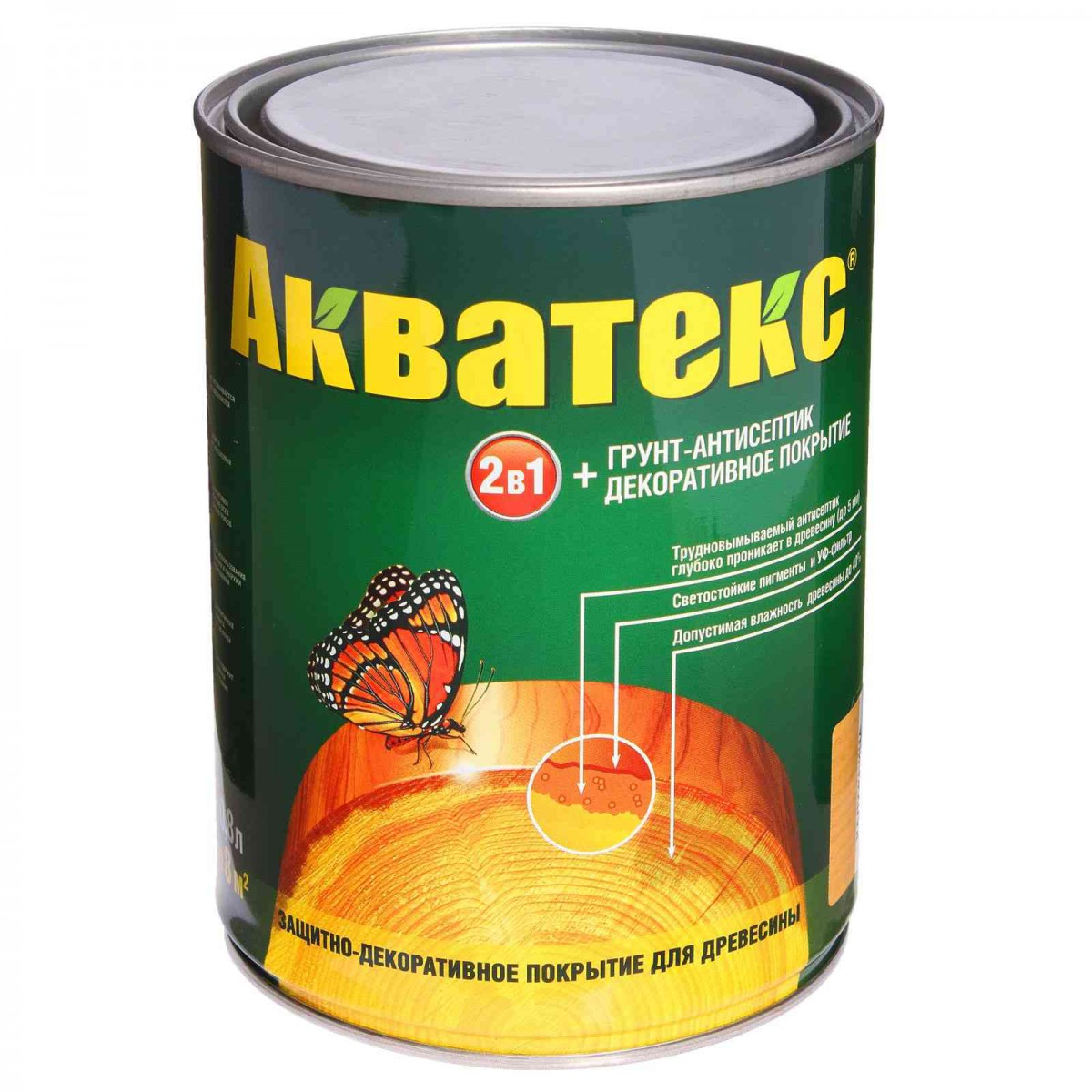 Акватекс калужница  3,0л